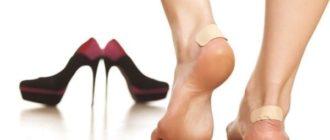 Как растянуть обувь?