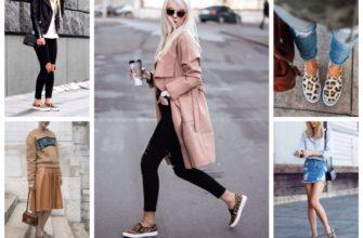 Что такое женские слипоны и с чем их носить