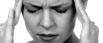 Боли в голове при беременности