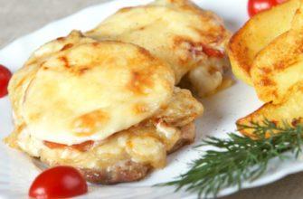 Мясо по-французски - вкуснейшее блюдо