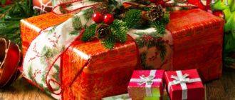 Необычные подарки на Новый Год 2017
