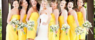 Платье на свадьбу в качестве гостя