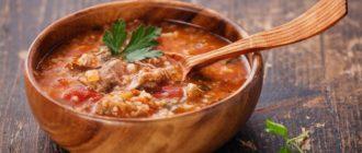 Вкусный рецепт суп харчо