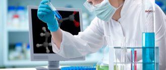 Анализы спермы