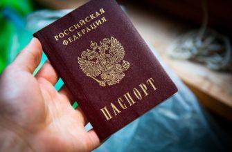 Что делать, если потерял паспорт: советы и рекомендации
