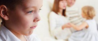 Диагностика заболевания аутизма