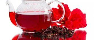 Откуда появился чай Каркаде