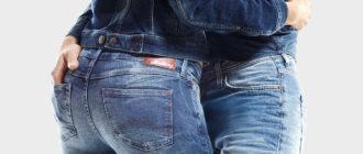 Модные женские джинсы 2017: модные тендеции