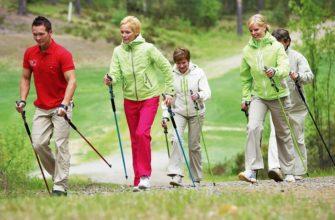 Cкандинавская ходьба: история появление