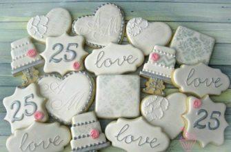 25 лет свадьбы какая свадьба что дарят