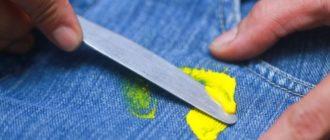 Как удалить пластилин с одежды
